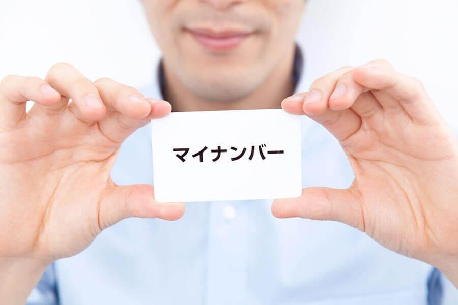 住所 マイ 変更 ナンバーカード マイナンバーカード(個人番号カード)の住所/氏名変更について