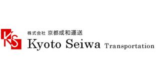 京都成和運送