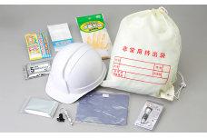 防災用ヘルメットセット