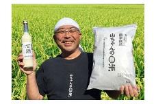 山ちゃんのお米と甘酒