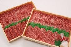 博多和牛 上赤身肉 焼肉用
