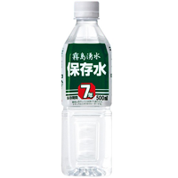 保存水500mlの商品画像