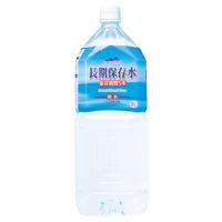 保存水2Lの商品画像