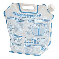 折りたたみ水バッグの商品画像