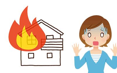 放火されたら火災保険で補償されますか?