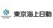 東京海上日動の海外旅行保険/個人型(Z1)