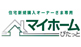 マイホームぴたっと(住居建物総合保険)