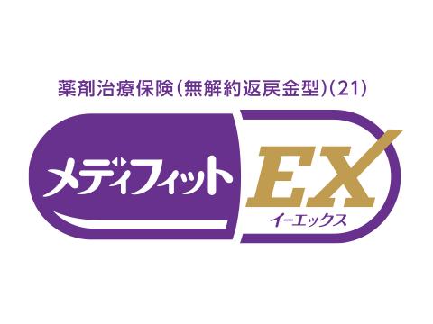 メディフィットEX(イーエックス)