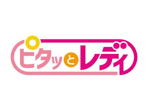 ピタッとレディ(ネオファースト生命)