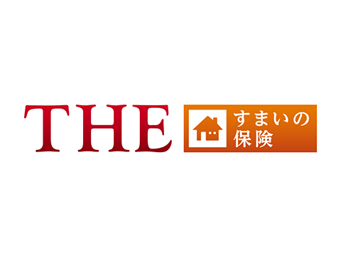 THE すまいの保険「個人用火災総合保険」