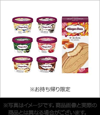 ※写真はイメージです。商品画像と実際の商品とは異なる場合がございます。