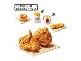 「ケンタッキーフライドチキン オリジナルチキン2ピースセット」