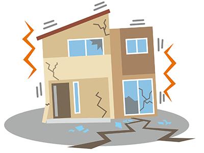 損害認定基準と支払われる保険金額