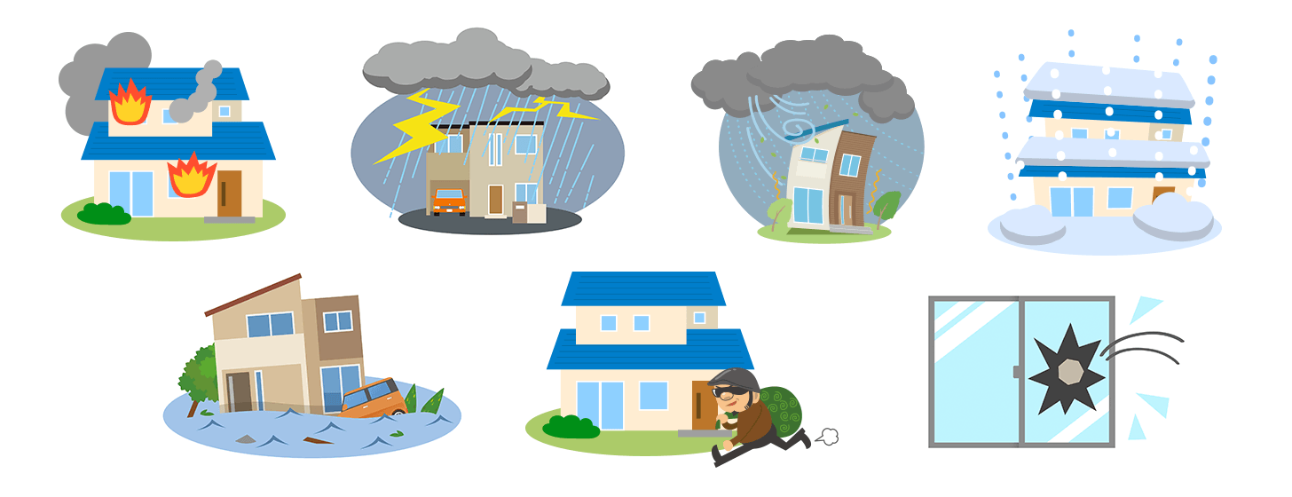 家財保険の補償範囲