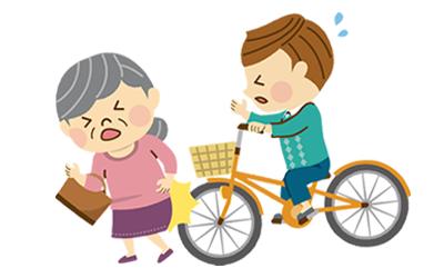 自転車保険の義務化とは
