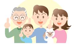 来春から生命保険料値上げ?! 〜標準利率12年ぶり引き下げへ〜