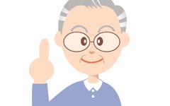 確定申告に間に合う?生命保険料控除を年内に最大限受ける方法