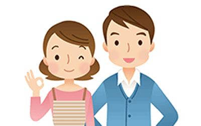 急に資金が必要な場合の契約者貸付の活用方法