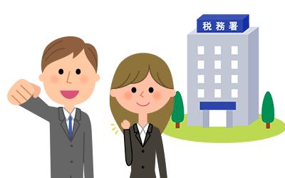 【令和元年】年末調整 保険料控除申告書の書き方と記入例