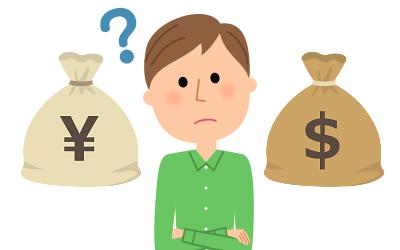 ドル建て保険ってどんな保険? 加入のベストなタイミングは?