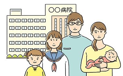子供の医療保険の必要性 医療費助成でカバーできる?