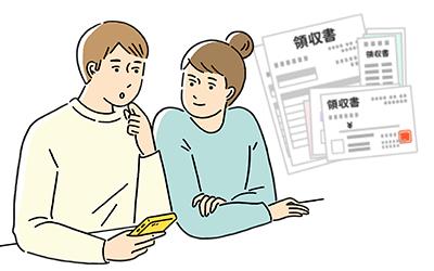 【平成30年分】確定申告 医療費控除の申請方法とくわしい書き方