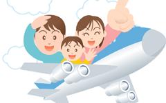 旅行には必ず必要?海外旅行保険の補償内容を理解しよう!