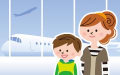子供と海外旅行!海外旅行保険を契約する前に確認することは?