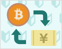 暗号資産(仮想通貨)・ビットコイン投資の始め方