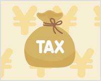 暗号資産(仮想通貨)・ビットコイン投資の税金・確定申告