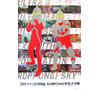 本・CD・DVD・ブルーレイソフト・ゲーム
