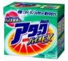洗剤・洗濯用品