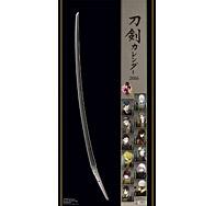 刀剣カレンダー