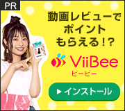 ViiBee