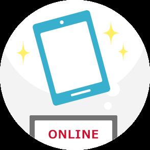タブレットやスマホケースなどのオプション品もオンラインショップで購入することができます。