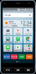 かんたんスマホ 705KC ワイモバイル