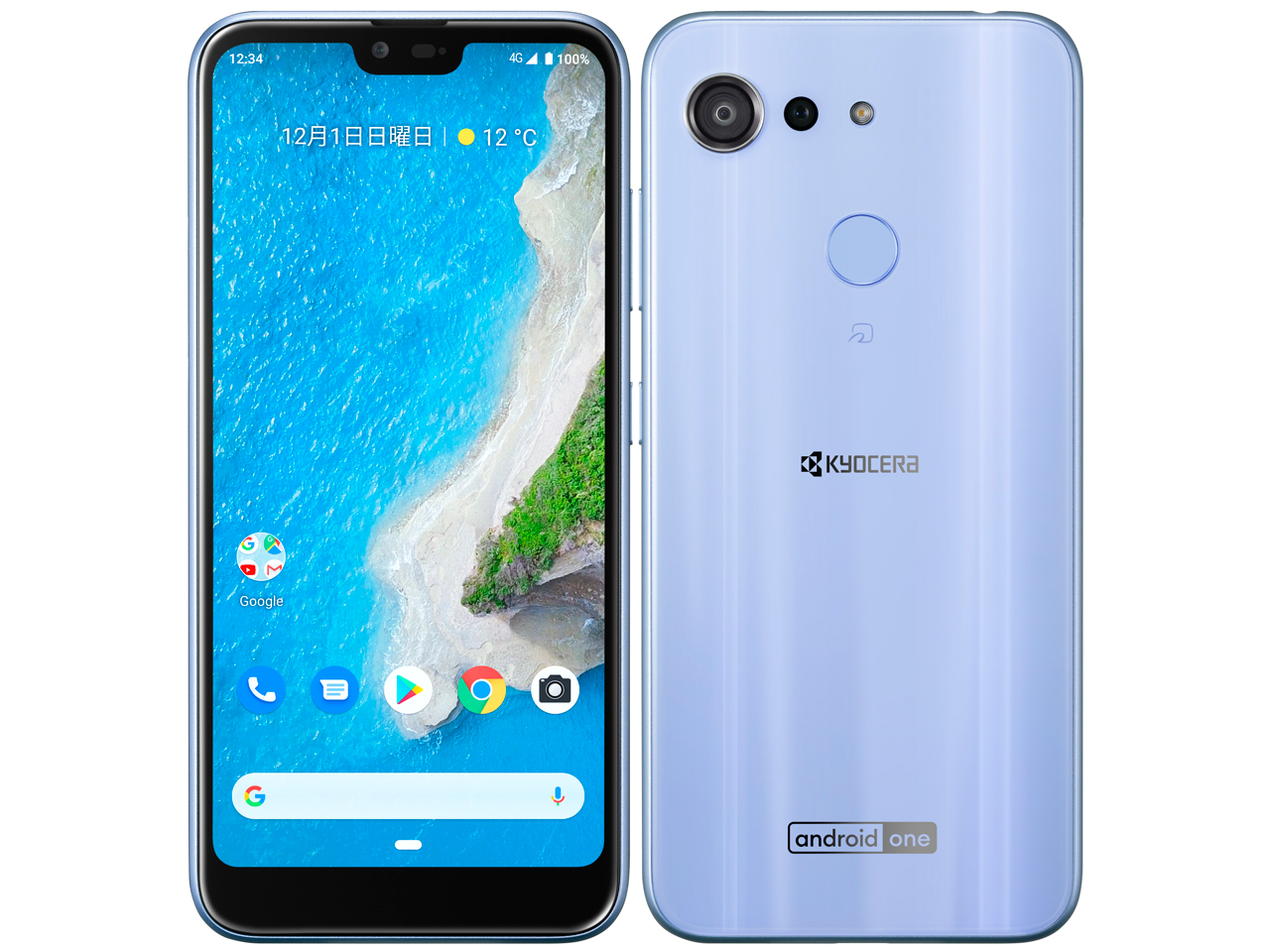 Android One S6 ワイモバイル