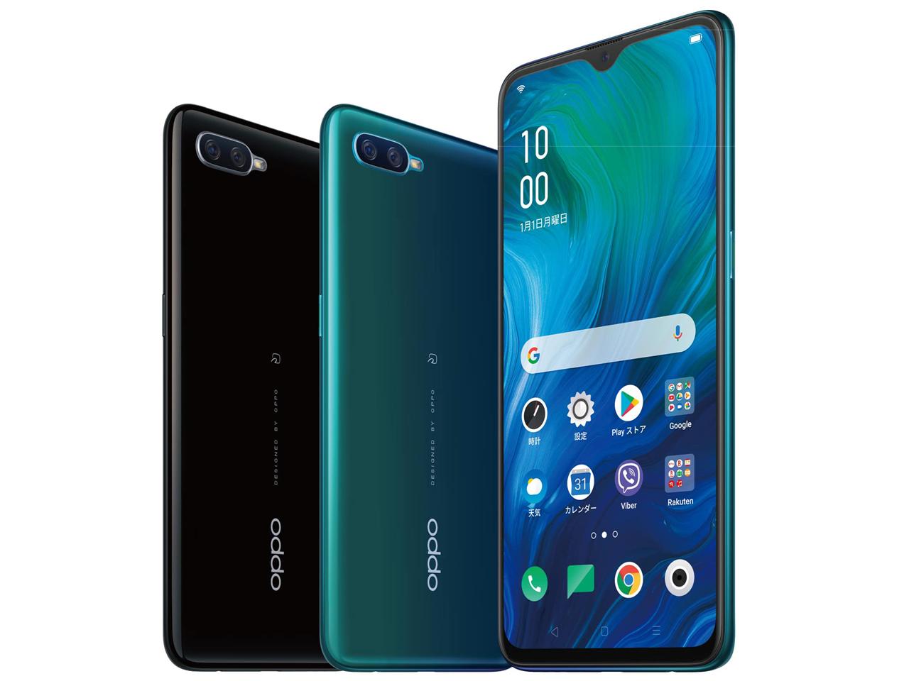 OPPO Reno A 64GB