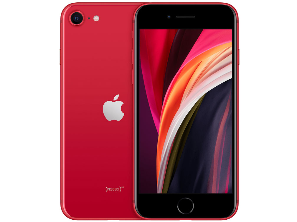 iPhone SE (第2世代) 64GB ワイモバイル