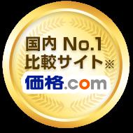 国内No.1比較サイト ※