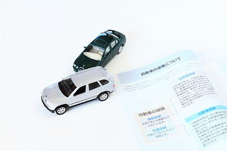 自動車保険の更新方法