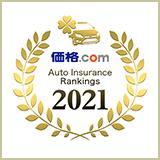 自動車保険満足度ランキング2021