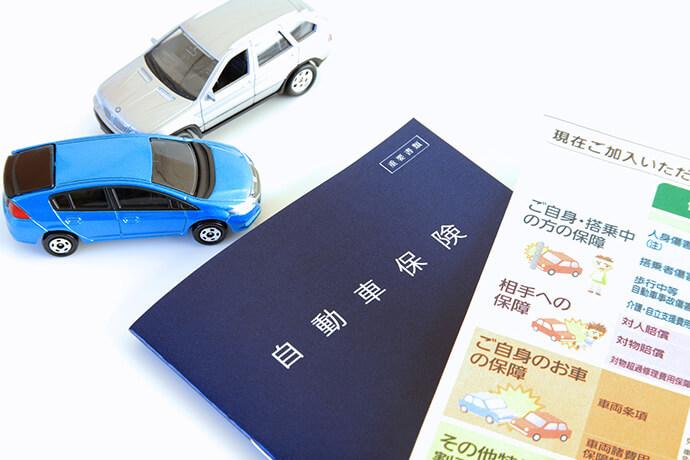 価格.com - 自動車保険 比較・見...