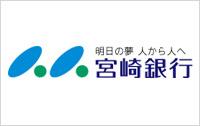 宮崎銀行マイカーローンの自動車ローン