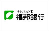 福邦銀行マイカーローンBo〜nの自動車ローン