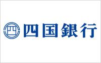 四国銀行マイカーローンの自動車ローン