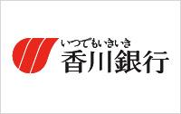 香川マイカーローン