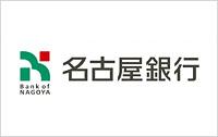 名古屋銀行マイカーローンの自動車ローン