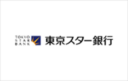 東京スター銀行 スターカードローン(カードローンタイプ)