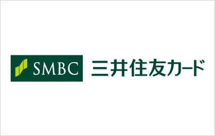 三井住友カード ゴールドローンカードレス